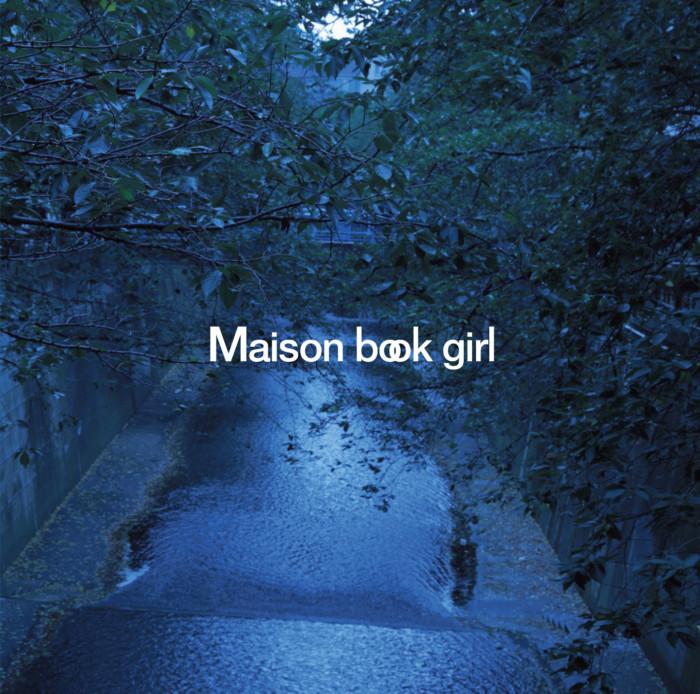 Maison book girl、メジャーデビュー曲MV解禁!色んな表情が楽しめる作品 90f80471d9f2632a5d72253a10468423-700x694