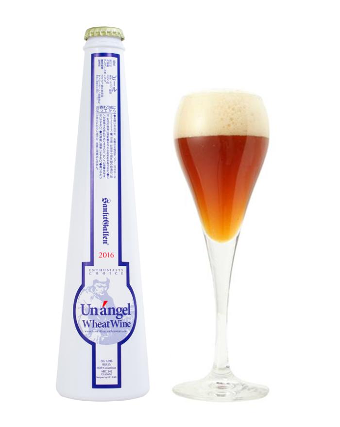 成熟させて楽しむビール!?蜜のように濃厚な「麦のワイン」ボジョレー・ヌーボー解禁日に限定発売! Angel-700x877