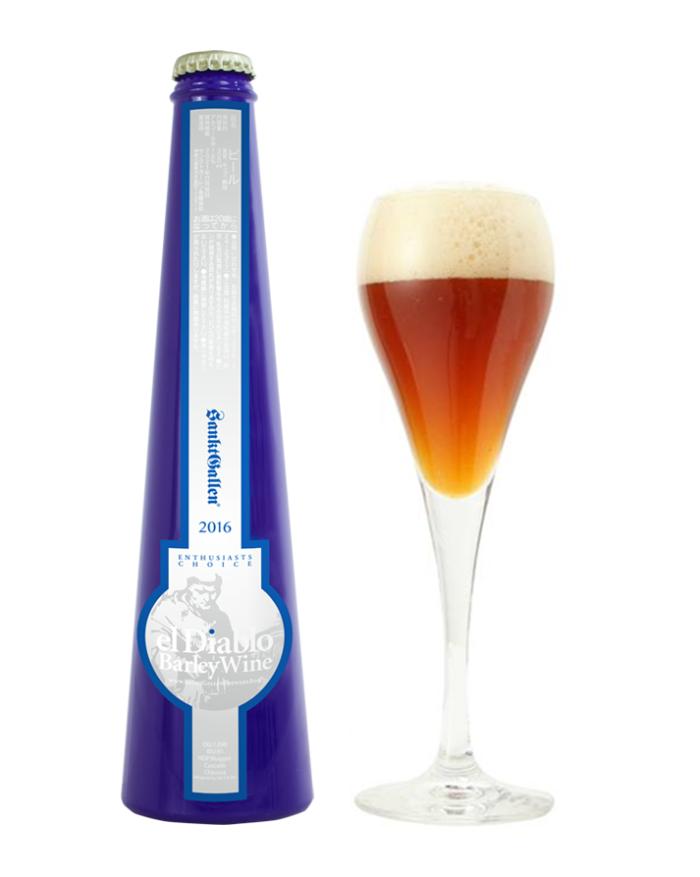 成熟させて楽しむビール!?蜜のように濃厚な「麦のワイン」ボジョレー・ヌーボー解禁日に限定発売! Diablo-700x877