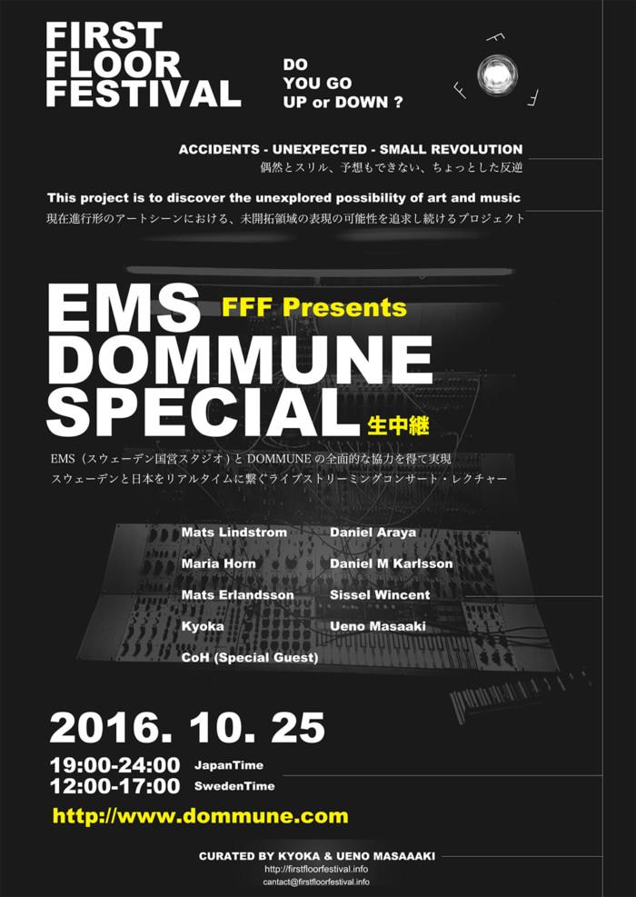 DOMMUNEで音響機材マニア涎垂の5時間生放送!KyokaとUeno Masaakiによる<FFF - FIRST FLOOR FESTIVAL> EMS_Dommune_Flyer-1-700x987