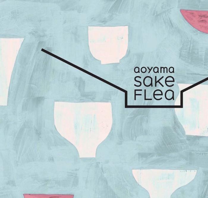 新進気鋭の酒蔵が大集合!<AOYAMA SAKE FLEA>で日本酒を心ゆくまで堪能! food161016_sake_2-700x667