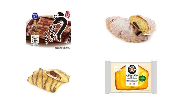 今週のコンビニ新商品『141品』総まとめ!『帰れま10』で話題、セブンイレブンから続々新商品登場! food161019_conveni_newdays-700x433
