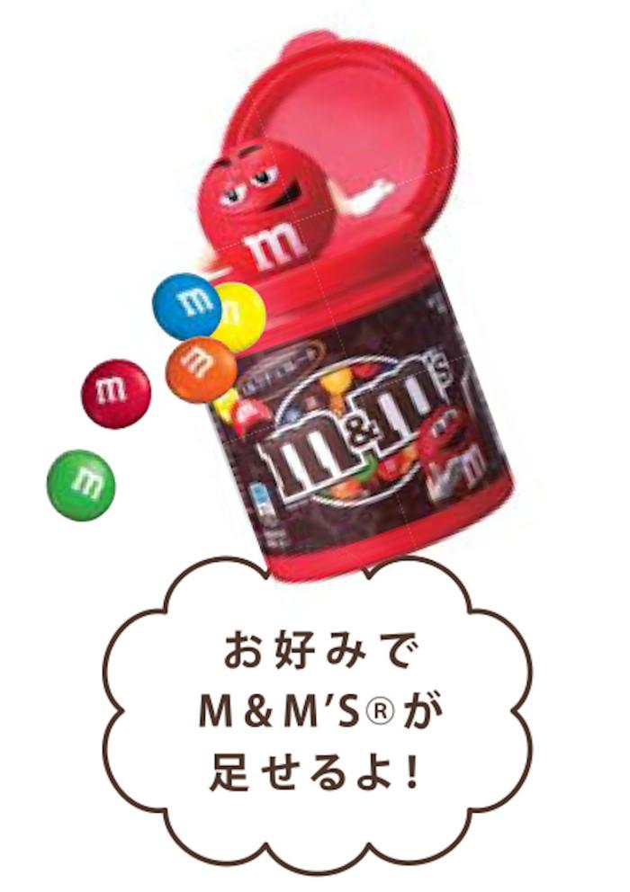 「M&M'S」カフェが原宿に登場!限定パフェ、日本初上陸カラーも! food161026_mms_4-700x992
