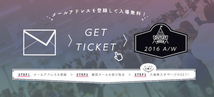 最大90%オフ!?あのブランドが半額以下!?国内最大規模アウトレットフェス<TOKYO OUTLET WEEK>の魅力に迫る! #TokyoOutletWeek life161014_tokyo-outletweek_18-700x317