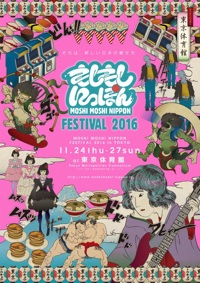 CAPSULE、きゃりー、三戸なつめら出演!<MOSHI MOSHI NIPPON FESTIVAL>第一弾アーティスト発表! mmnf2016_flyer_001-700x988
