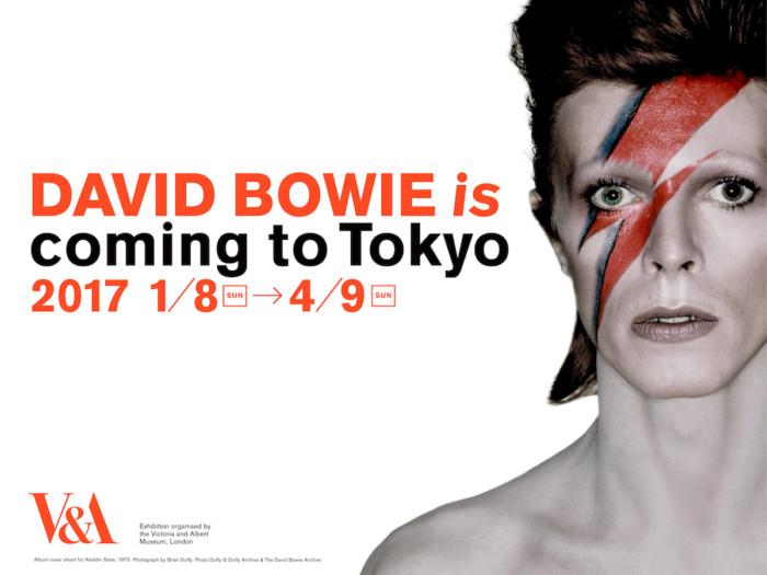 二階堂ふみにとってデヴィッド・ボウイとは?大回顧展<DAVID BOWIE is>オフィシャルサポーター就任! 02fc1b0ef9ad75750ac845fe2d1e0dd4-700x525