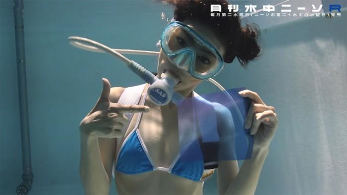 11月28日は「いいニーハイの日」!「水中ニーソ」スキューバ×折り紙の新作動画公開! #いいニーハイの日