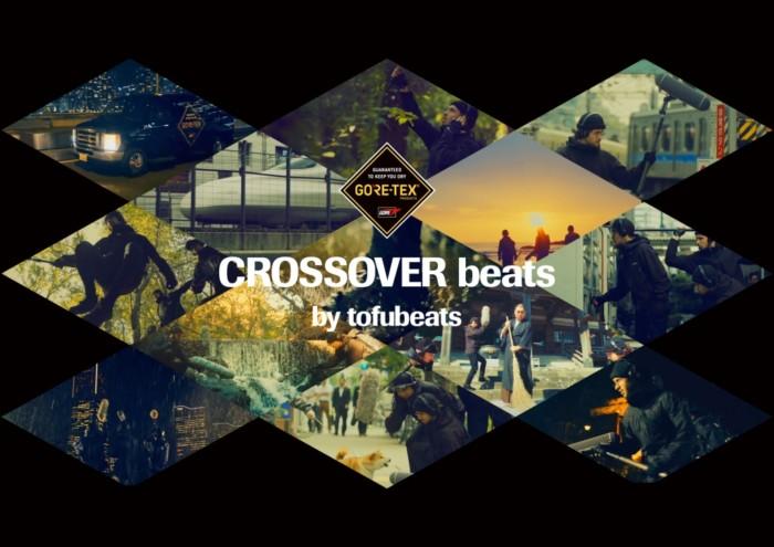 tofubeats × GORE-TEX® Productsコラボ!都市と自然の環境音をミックスした「CROSSOVER beats」公開 CROSSOVER-beats-700x495