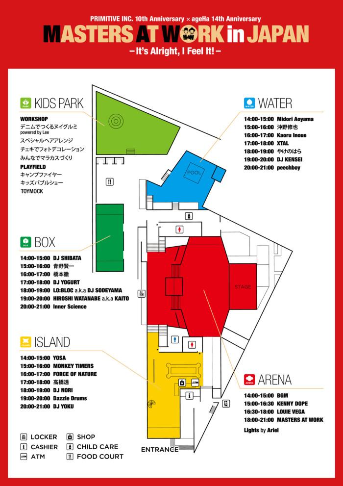 いよいよ今週開催!マスターズ・アット・ワーク日本公演、タイムテーブル&フロア割発表! floormap-700x991