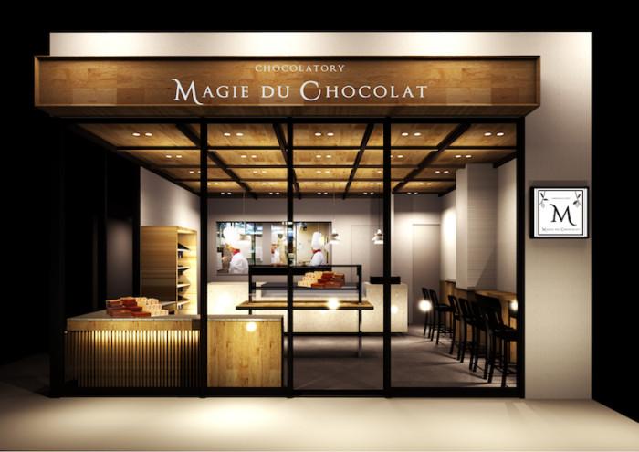 第4のチョコレートとは?チョコレート専門店で美味しさを再発見! food16127_magieduchocolat_1-700x495
