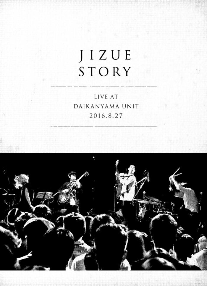 jizue、初のライブDVDをtricot、LITEゲスト参加の結成10周年記念ライブで限定先行販売! jizue_story_DVD_omote-700x967