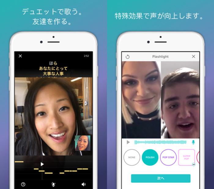 渡辺直美が今ハマっている音楽アプリ「Sing! カラオケ」が話題!DLランキングも急上昇中! screen01-700x621