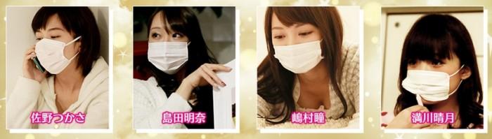 女子のマスクの下が気になる?4人の「マスク女子グラビア」があなたの心をくすぐる! sub3-3-700x199