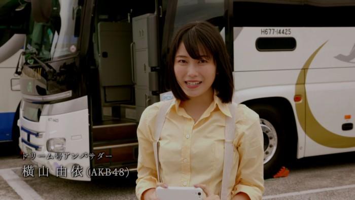 AKB48 横山由依、候補生時代に秘めていた想いを語る!「夢のステージに立ちたい…」 1125_08_Shokai.mp4_000004553-700x394
