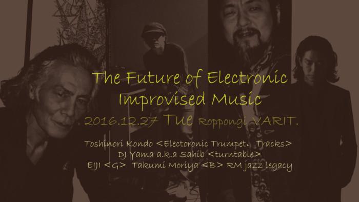 1年の締めに電子即興音楽に浸る。エレクトリックトランぺッター近藤等則、二ヶ月連続東京公演の第二夜開催 20161117-700x394
