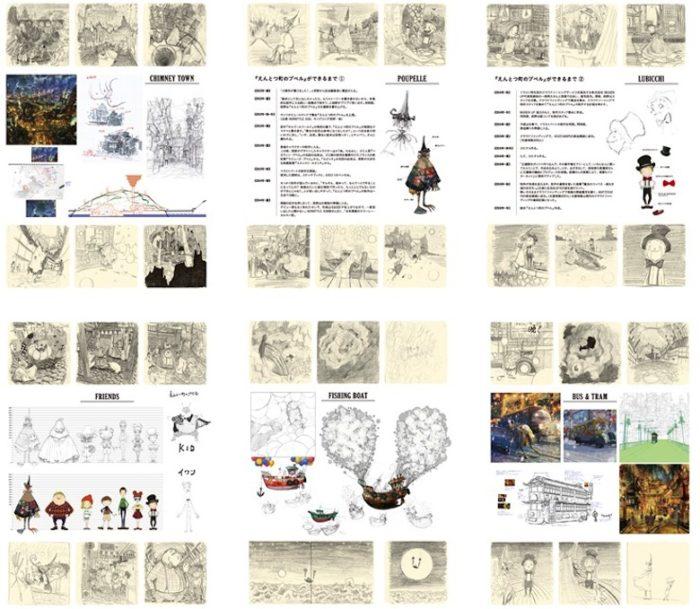異例の14万部突破!キングコング西野の現代社会を風刺した絵本<えんとつ町のプペル展>開催!  Ar161214_nishino_6-700x609