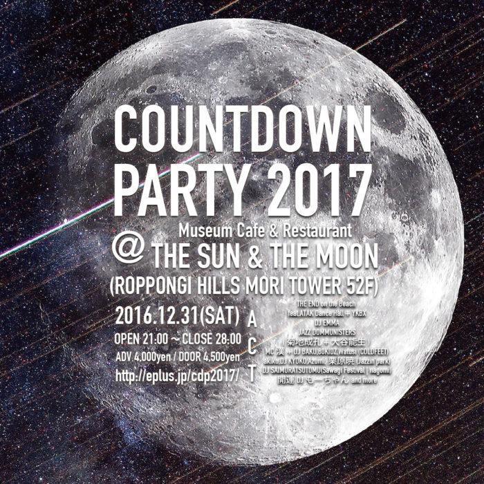 東京一刺激的なカウントダウンイベントで渋谷慶一郎+菊地成孔+MC漢+DJ BAKUスペシャルセッション決定! FLYER-01-700x700