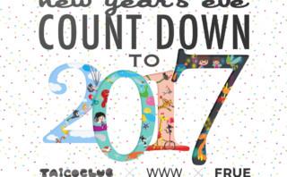 """TAICOCLUB × WWW × FRUE """"NYE COUNTDOWN TO 2017"""""""