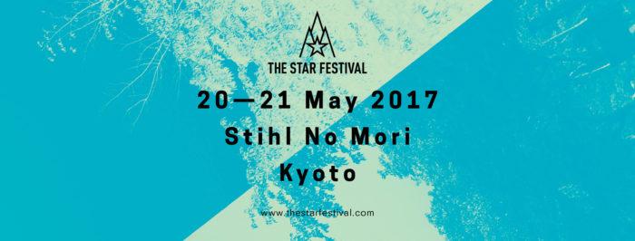 THE STAR FESTIVAL 2017 開催決定!Year end partyにはJOSH WINK、DBX、KYOKA、Calmら参加 Tsfweb3-700x266