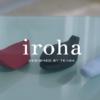 TENGA iroha
