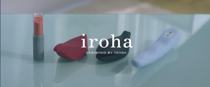 TENGAブランド「iroha」ムービーで中田クルミが自身を解放する!しあわせの脳波を測定 ae8ffacdb01e97fa4f59d3e4925974de-700x292