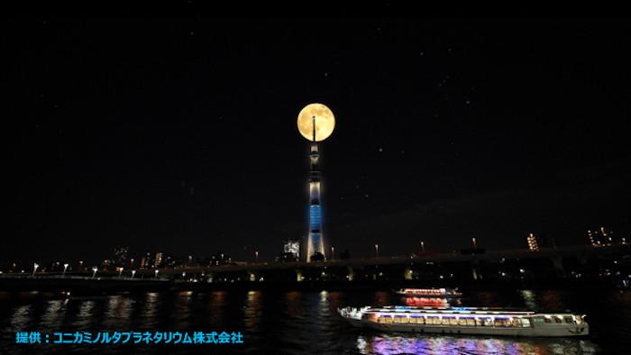サカナクション、松田翔太が月の世界へあなたを誘う?人類を魅了する月への旅 art161205_moon_3-700x394
