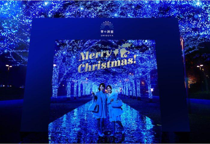 クリスマス、<青の洞窟>に雪が降る!巨大ツリー、青サンタも出現!? b796998801ccc8922c66ac5ea5430393-700x481
