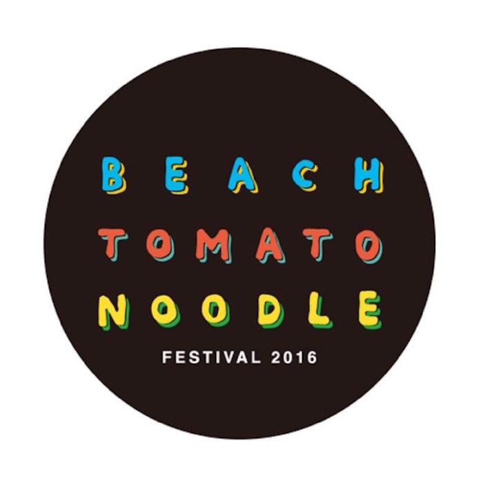 2016→2017年カウントダウンイベントまとめ!音楽、お笑い、イルミネーションで楽しく年越し! beachtomatonoodle-logo-700x700