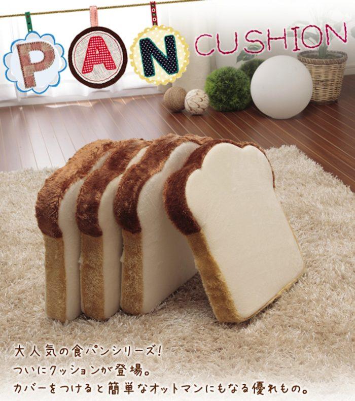 争奪戦必至、幻の「食パン福袋」が登場!目玉焼きに包まれて、ふわふわ食パンに座ろう!