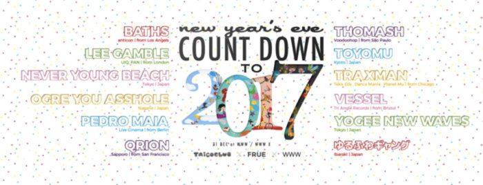 2016→2017年カウントダウンイベントまとめ!音楽、お笑い、イルミネーションで楽しく年越し!