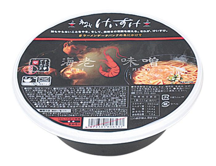 今週発売のカップ麺『8品』まとめ。日清 「チキンラーメン 酉年記念 ビッグカップ 5つの鶏素材」など注目商品が登場! food161227_cupmen_5-700x538