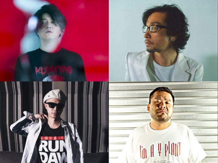 東京一刺激的なカウントダウンイベントで渋谷慶一郎+菊地成孔+MC漢+DJ BAKUスペシャルセッション決定! music161222_cdp_1-700x524