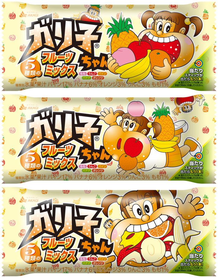 ガリガリ君の妹・ガリ子ちゃんの新フレーバー、5種類のフルーツミックス味発売! Fo170111_akagi_2-700x891