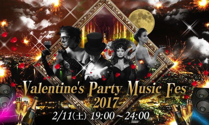 運命の人に会えるかも?最大規模1000人のバレンタインパーティー<Valentine's Party Music Fes>開催!  Fo170201_kitsuneweb_1-700x420