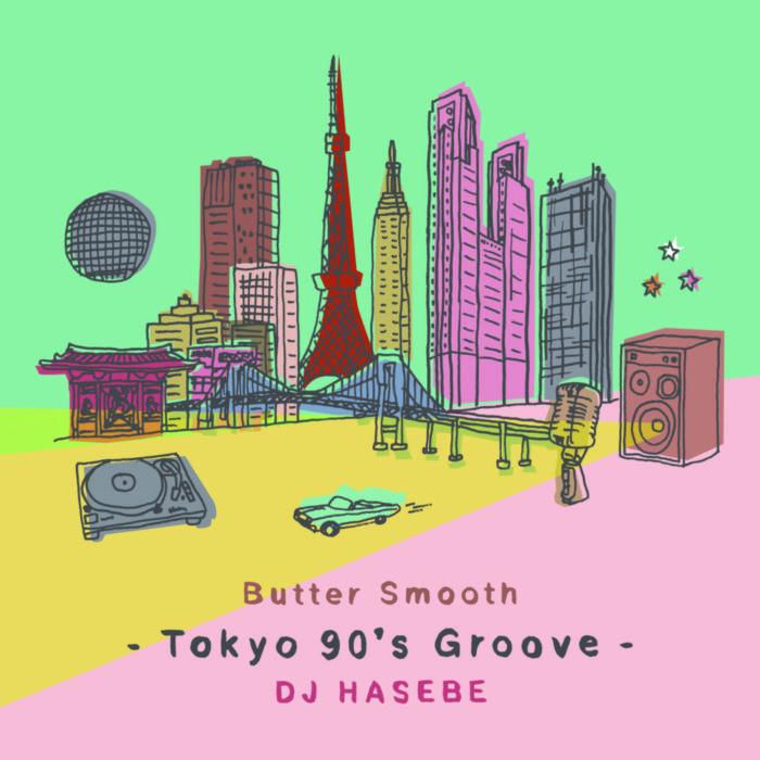 野宮真貴ボーカル、柴崎竜人作詞のDJ HASEBE新曲も収録!最高の90's邦楽ノンストップ・ミックス発売 Inbox-700x700