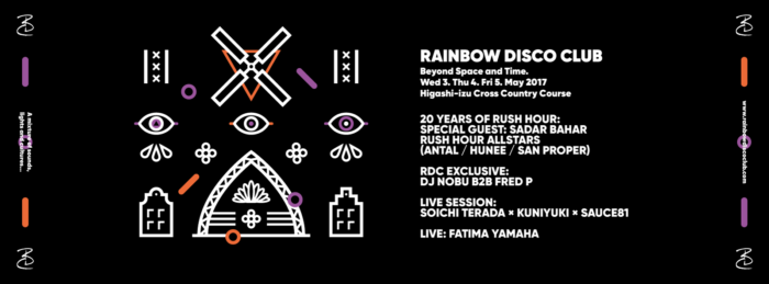 RAINBOW DISCO CLUB第2弾にサン・プロパーら追加!Rush Hourアニバーサリー企画や即興ライブセッションも RDC2017_20170111_FB-700x259
