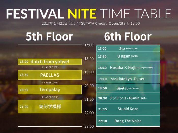 幾何学模様、Tempalay、PAELLAS、 テンテンコら出演<FESTIVAL NITE>最終ラインナップ&タイムテーブル発表! TimeTable-700x525