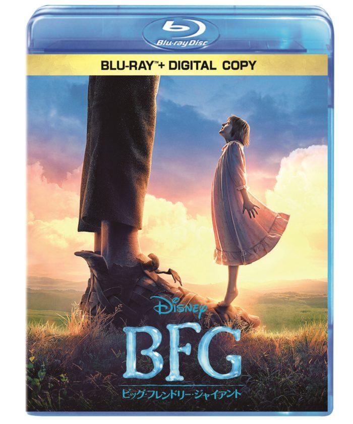【プレゼント】ディズニーとスピルバーグが贈る、珠玉のファンタジー『BFG:ビッグ・フレンドリー・ジャイアント』ブルーレイを2名様に d7a070d22feab4a539c0d7166baed642-700x840