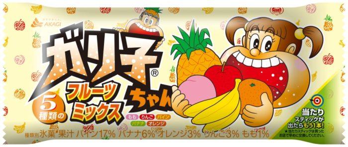 ガリガリ君の妹・ガリ子ちゃんの新フレーバー、5種類のフルーツミックス味発売! df826715cb5eb47e0605cd9d1e501eee-700x297