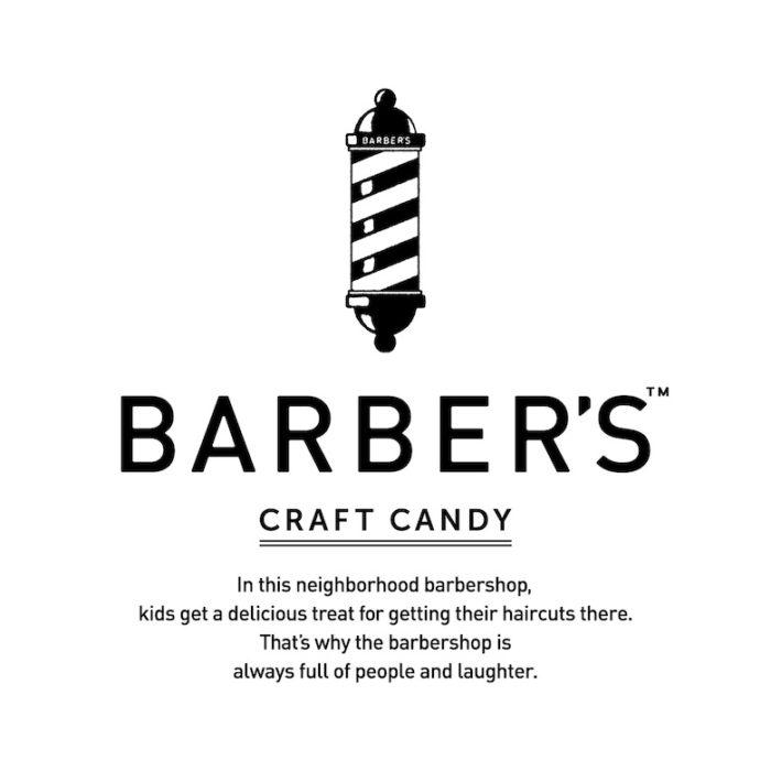 大人のためのキャンディーBARBER'S、バレンタイン&ホワイトデー限定セット登場! food170113_barberscandy_1-700x700