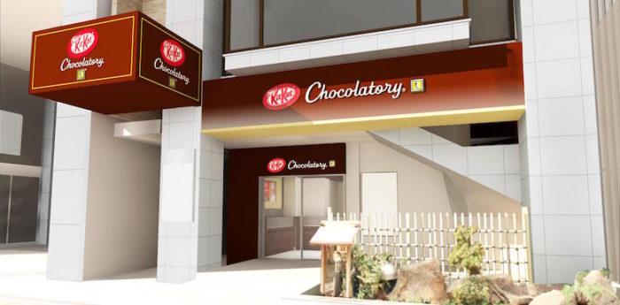 まるで銀座の高級寿司?キットカットショコラトリー初の路面店でプレゼント! food170131_kitkat_1-700x345