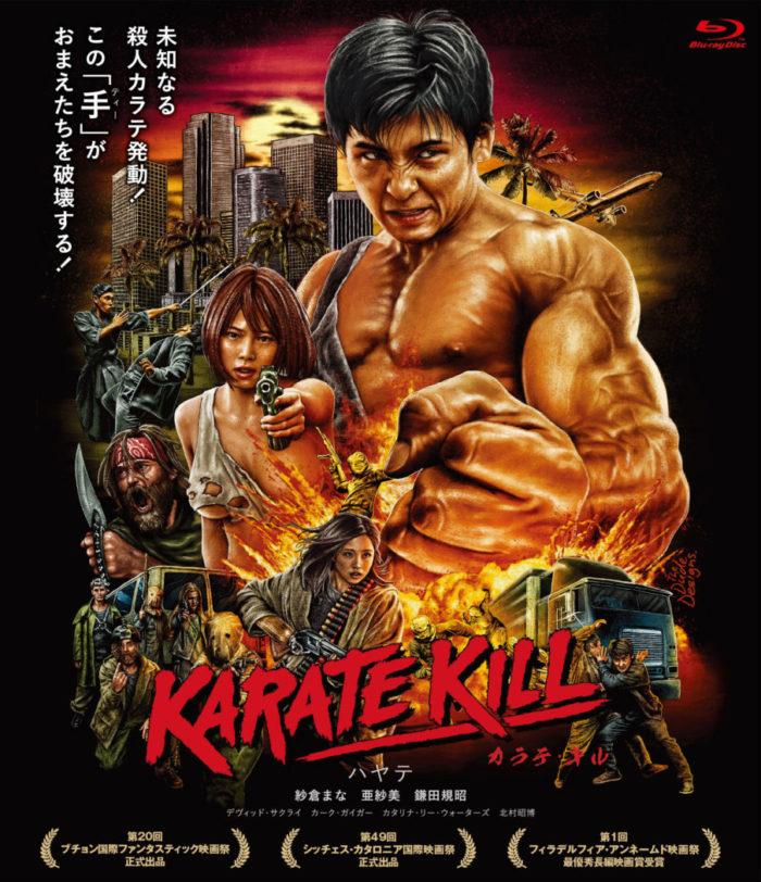 ハヤテ&紗倉まな&亜紗美 登壇!超絶ノンストップ・アクション映画『KARATE KILL/カラテ・キル』Blu-ray発売記念イベント開催 karate_sell_jk-700x812