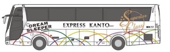 全11席!?まるで飛行機のファーストクラス?完全個室型夜行バス運行開始! life170111_kantobus_1-700x214