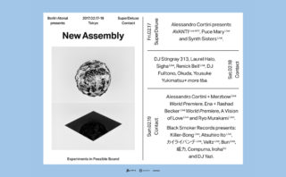 New Assembly Tokyo 2017