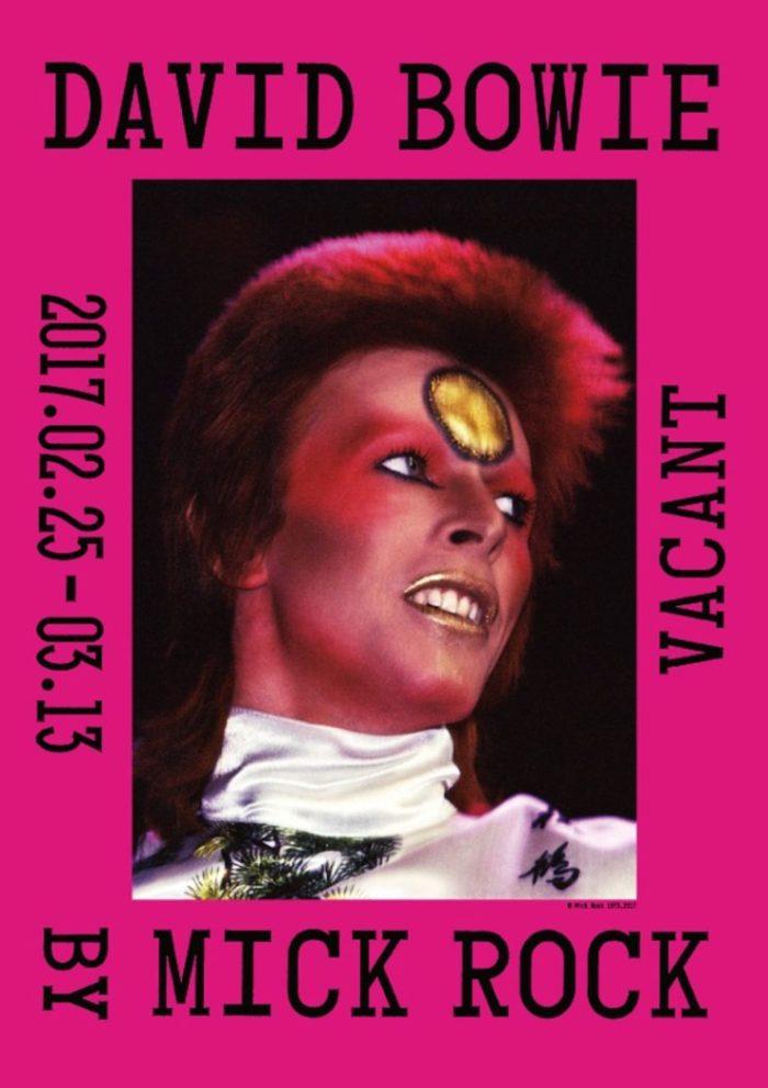 """""""70年代を写した男""""ミック・ロックによるデヴィッド・ボウイ写真展が開催!本人来日トークイベントも決定! 02_DBMR_FLYER_OMOTE_B-700x991"""