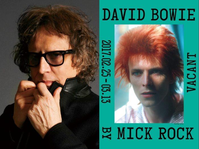 """""""70年代を写した男""""ミック・ロックによるデヴィッド・ボウイ写真展が開催!本人来日トークイベントも決定! Ar170207_vacant_main-700x524"""