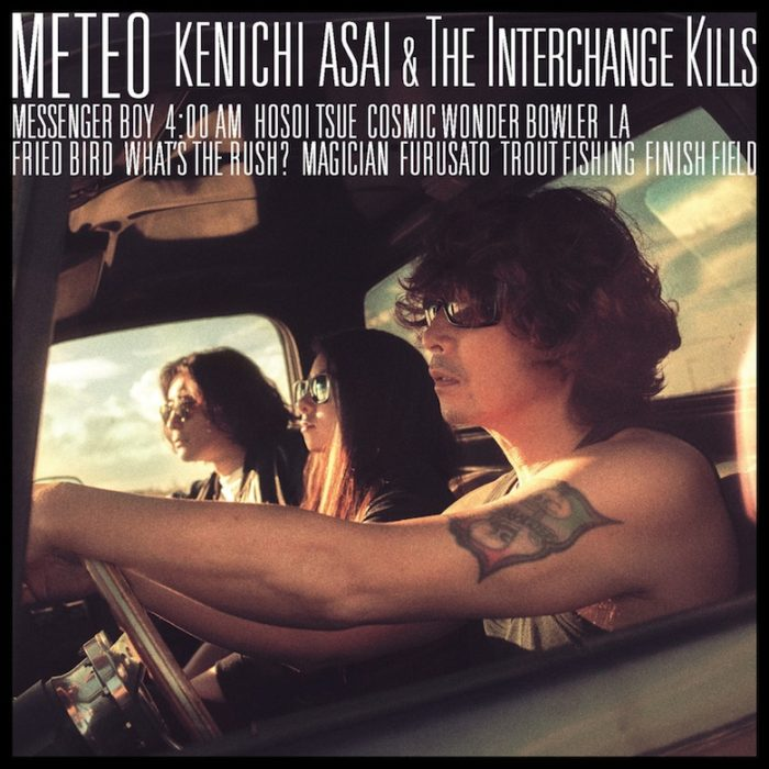 浅井健一&THE INTERCHANGE KILLSツアーファイナル!アビーロードスタジオ収録のアルバム『METEO』通常盤いよいよ発売! Mu170223_sexysones_2-700x700