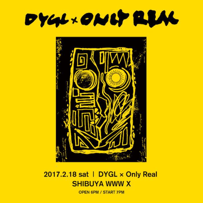 【インタビュー】DYGLの車で聴きたい楽曲プレイリスト flyer-700x700