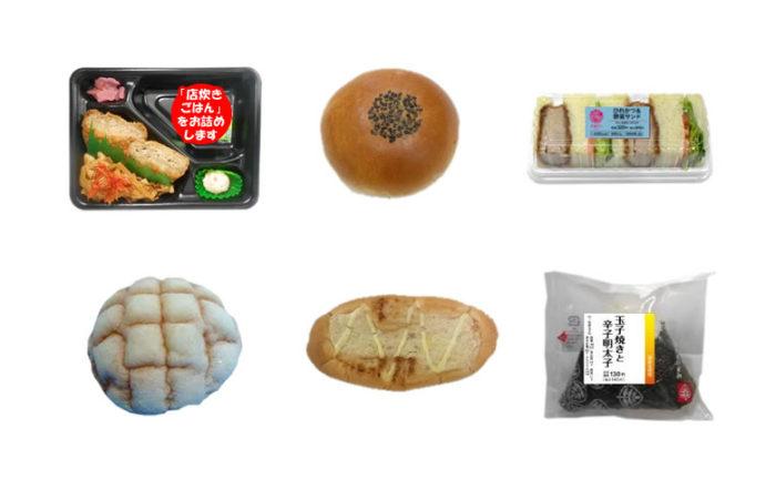 今週のコンビニ新商品『160品』総まとめ。ローソン「ベルガモット香るチョコレートケーキ」などが新登場! food170208_conveni_-pop-700x433