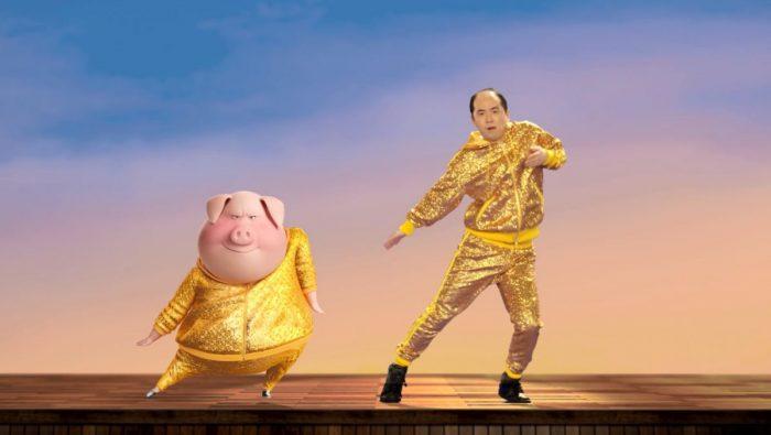 映画『SING/シング』、光り輝く斎藤さんがまぶしいコラボ動画公開!「グンターさんだぞ!」「斎藤さんだぞ!」と絶妙のやり取り 0307_sing1-700x395